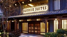 Sunrise Suites(サンライズ スイーツ)施設全景