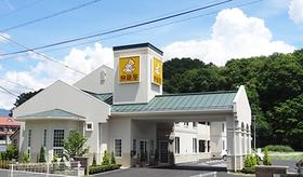 ファミリーロッジ旅籠屋・茅野蓼科店施設全景