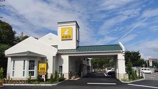 ファミリーロッジ旅籠屋・吉野川SA店施設全景