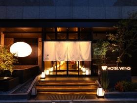 ホテルウィングインターナショナル京都四条烏丸(2018年9月オープン)施設全景