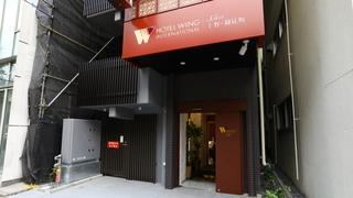 ホテルウィングインターナショナルセレクト上野・御徒町(2018年5月オープン)施設全景