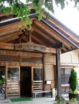 馬曲温泉 梨の木荘施設全景