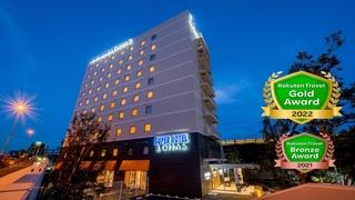 スーパーホテルLohas武蔵小杉駅前 天然温泉〜徳川・鷹狩の湯〜施設全景