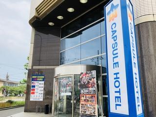 カプセルホテル函館施設全景