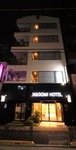 NAGOMI HOTEL施設全景