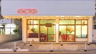 SEAWALL HOSTEL施設全景