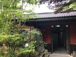 Kotohira Guest House 〜縁〜en〜施設全景