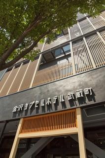 金沢カプセルホテル武蔵町施設全景