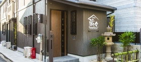 京御宿 蔵々施設全景