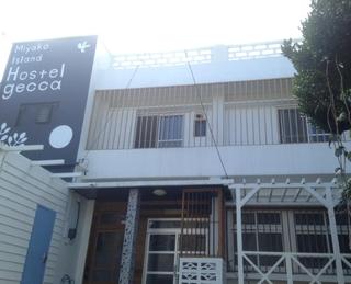 Hostel gecca<宮古島>施設全景