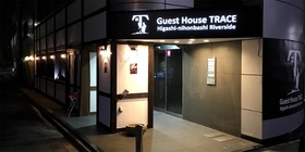 Guest House TRACE施設全景
