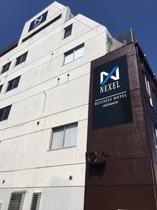 ビジネスホテルNEXEL秋田町施設全景