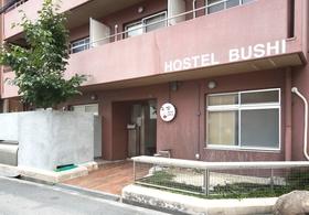 HOSTEL BUSHI施設全景