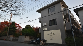 HAKONE guesthouse gaku.施設全景