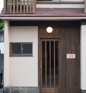 Yuzen 旅音施設全景