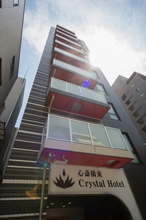 心斎橋東クリスタルホテル施設全景