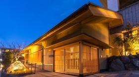 清水小路 坂のホテル京都(2017年12月1日グランドオープン)