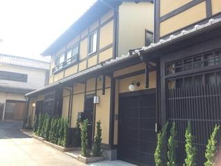 東福寺 町家 inn 桜と月施設全景
