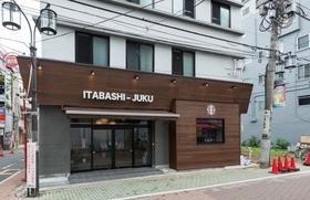 東京ゲストハウス板橋宿施設全景