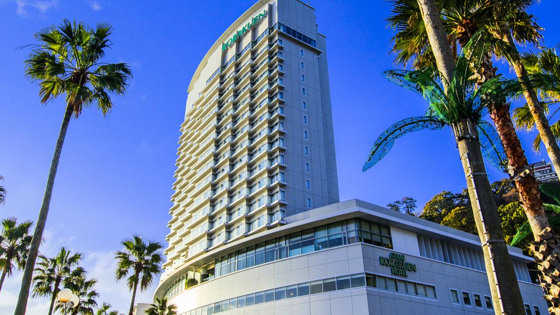 熱海温泉 熱海後楽園ホテル