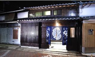 千本丸太町ゲストハウス施設全景
