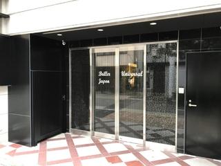 Briller Universal Japon施設全景