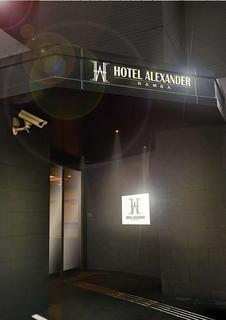 HOTEL ALEXANDER NAMBA施設全景