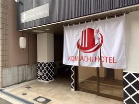 KOMACHI HOTEL<日本橋>施設全景