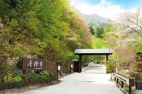 雄大な自然と料理に癒される杜の宿 季澄香施設全景