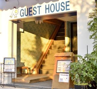 R GUEST HOUSE施設全景