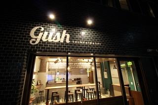 GUSH SHINSAIBASHI(ガッシュ心斎橋)施設全景