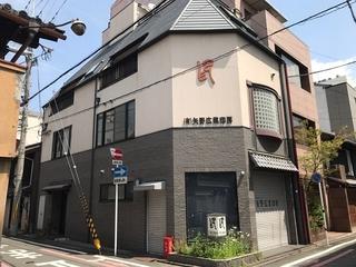 京都MIYABI河原町施設全景