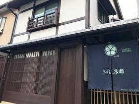 ナンバー10 京都施設全景