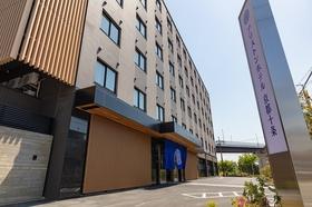 アリストンホテル京都十条(2018年5月10日オープン)