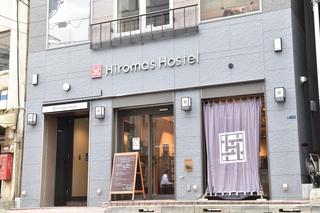Hiromas Hostel in Akiba(旧:MOA HOSTEL in Akiba)施設全景