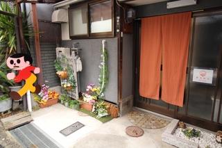 ゲストハウス 大津駅前 京おおつ施設全景