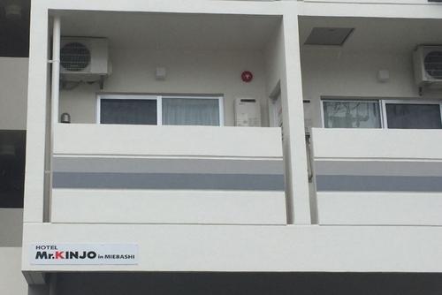 Mr.KINJO in MIEBASHI施設全景