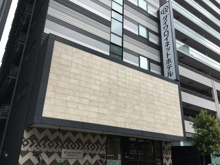 ダイワロイヤルホテル D−CITY 大阪東天満(2018年5月17日OPEN)施設全景