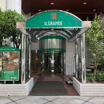 ホテル イルグランデ梅田施設全景