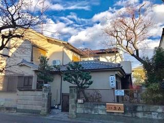 ゲストハウス京都嵐山施設全景