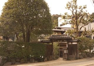 ゲストハウス城崎若代(女性専用)施設全景