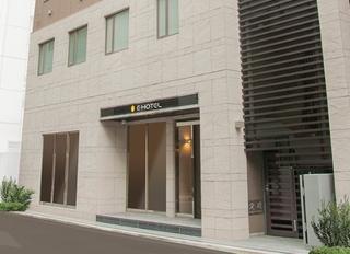 イーホテル銀座(2018年1月18日オープン)施設全景