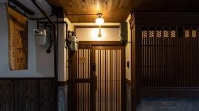 京いすけ 百足屋町Otonari施設全景