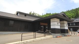 昭和温泉しらかば荘施設全景