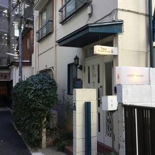Tokyo Candlehouse施設全景