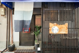 Kyoto ShibaInn Guesthouse施設全景