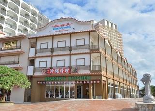 RINKEN'S HOTEL(リンケンズホテル)施設全景