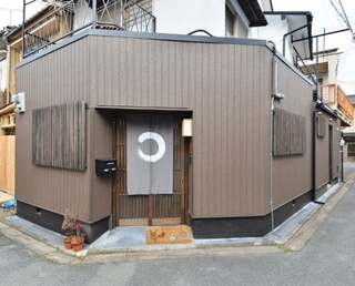 MODERN HOUSE KAMO RIVER NO.1(モダンハウス鴨川1)施設全景