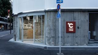 ドシー五反田(2018年4月20日オープン)施設全景