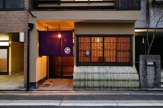 京都橘屋 祇園六波羅施設全景